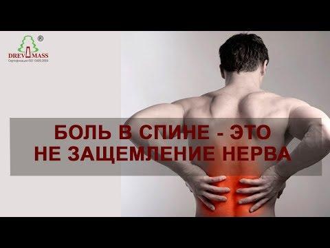 Болят мышцы вдоль позвоночника