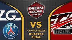 PSG.LGD vs FTD.A - NEW PATCH! Leipzig Major DreamLeague 2019 CN OQ Highlights Dota 2