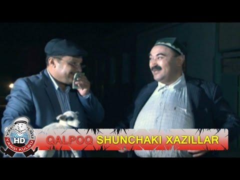 Qalpoq - Shunchaki hazillar   Калпок - Шунчаки хазиллар (hajviy ko'rsatuv)
