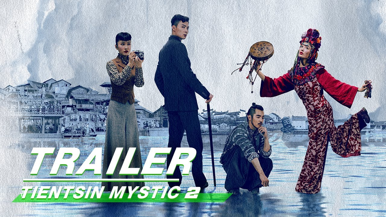 Trailer: Crimes keep cropping up, what should they do? |Tientsin Mystic2 河神 2|iQIYI