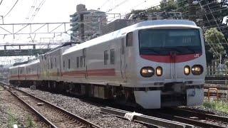 JR東日本  E491系East  i-E(イーストアイ・ダッシュイー)   キヤE193系East i-D(イーストアイ・ダッシュディー)