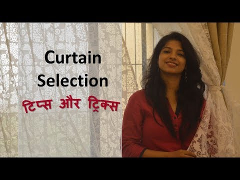 Curtain design for home interiors India - घर की सजावट- Whole