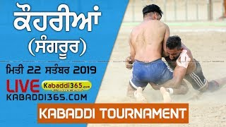 🔴[Live] Kauhrian (Sangrur) Kabaddi Tournament 22 Sep 2019