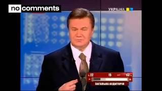 Спасибо жителям Донбасса. Приколы с Януковичем, Азаровым.