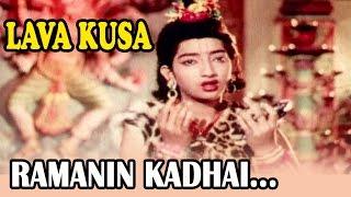 Tamil Movie Song | Lava Kusa | Ramanin Kadhai...