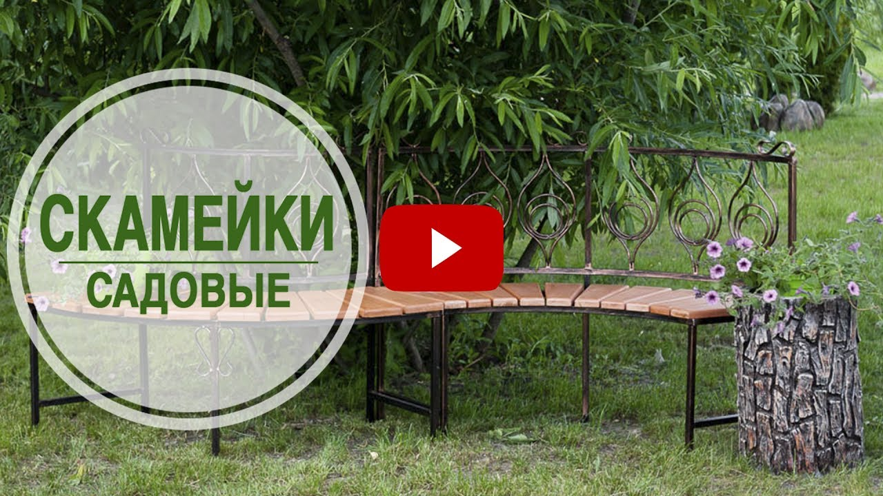Изготовление деревянной арки / Production of wooden arch - YouTube