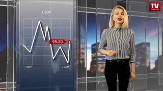 InstaForex tv news: Инвесторы уходят на выходные, покупая доллар США. (07.09.2018)
