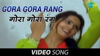 Chamkila | Gora Gora Rang | Amar Singh Chamkila & Amarjot