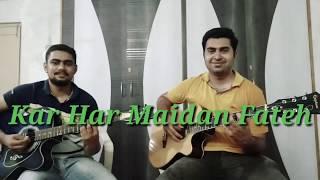 Kar har maidan fateh | Sanjju(movie) | Instrumental | Guitar Cover | By Jenil Bhatt & Neel Patel