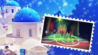 Arkadia Band Tańcz gdy buzuki gra SZLAGIEROWO.PL