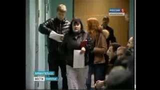 В госавтоинспекции появился терминал электронной записи(, 2013-12-30T13:13:50.000Z)