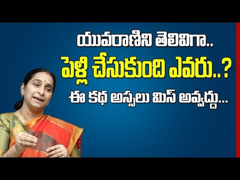Inspirational Story For Children | Which One Is More Important ? | Money Vs Knowledge | SumanTV MOM