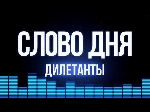 Видео Печорского угольного бассейна потребители