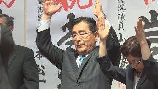 【2018/05/20】http://www.ehime-np.co.jp/ 清水裕氏の死去に伴う愛媛県...
