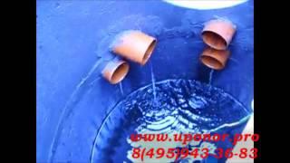 Коллекторный колодец для дренажа и канализации.wmv(, 2011-10-27T19:08:25.000Z)