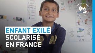 L'école idéale d'un enfant afghan exilé en France | UNICEF France