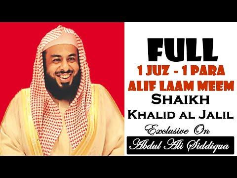 1-para---1-juz---khalid-al-jalil