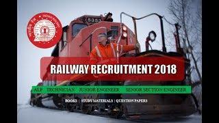RRB Recruitment 2018 | Junior engineer | ALP | Technician | Senior section Engineer 2017 Video