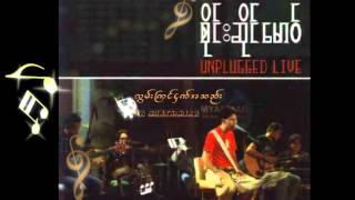 စိုင္းဆိုင္ေမာ၀္-အေကာင္းတကာ့အေကာင္းဆံုးေတး တစ္ကိုယ္ေတာ္=Myanmar songs 2015