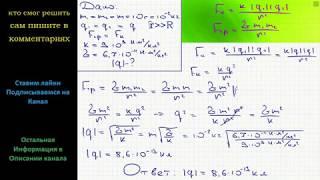 Решение задач по физике i гиа решения задач с корнями и степенью