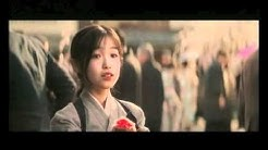 Trailer - Die Geisha