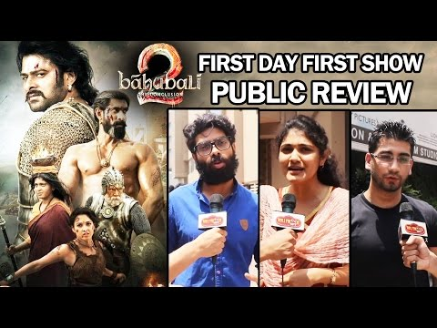 Baahubali 2 PUBLIC REVIEW - First Day First Show - जनता की राय - Prabhas, Rana Daggubati
