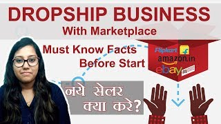 Dropship Business on Marketplace Amazon & Ebay India | Must Know Facts for new seller in Hindi