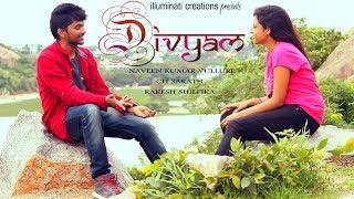 Divyam - Telugu Short Film Trailer | Naveen Kumar Vulluri | Rakesh Baswaraju | Sarath | Shilpika