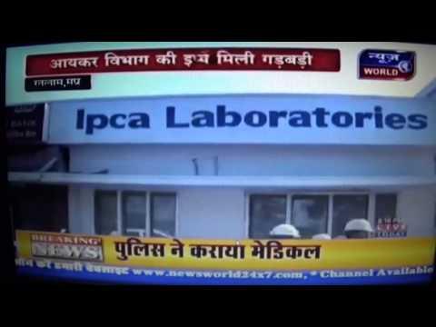 ratlam ipca  news world    rehan khan