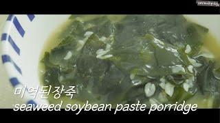 [SUB] 초간단 밥요리 추천ᄆ…