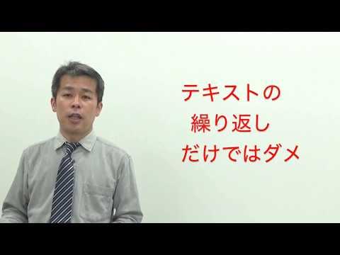 サピックス・日能研・四谷大塚・早稲田アカデミー…7月組分けテストまでにできること