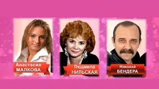 Телеканал Амурск - Московский театр современной комедии