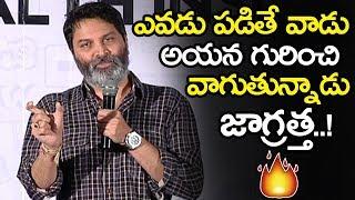 Director Trivikram Shocking Comments On Telugu Industry || Trivikram Support To Pawan Kalyan || NSE thumbnail