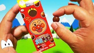 アンパンマン アニメ&おもちゃ コロコロ チョコボール バイキンマンはバイキン星からやってきた!Miniature Toys thumbnail