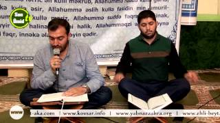 Hacı Ruslan və Hacı Rahib Ramazan 11-ci gun Quran tilavəti (11-ci cuz)