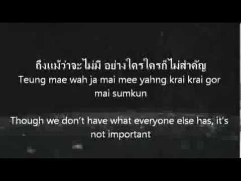 ทองเนื้อเก้า Taung Neua Gao OST (คนแรกที่รัก Kon Raek Tee Ruk by Muzu )