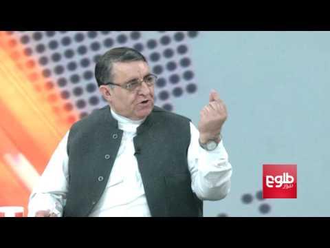 FARAKHABAR: Afghan-Pakistani Militaries to Hold Joint Operation