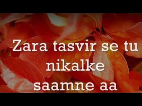MERI MEHBOOBA (shahrukh khan ) whatsapp...