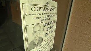 Leben und Sterben in Bulgarien - reporter
