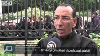 مصر العربية | آلاف المحامين التونسيين يقتحمون ساحة الحكومة احتجاجا على قانون المالية 2017
