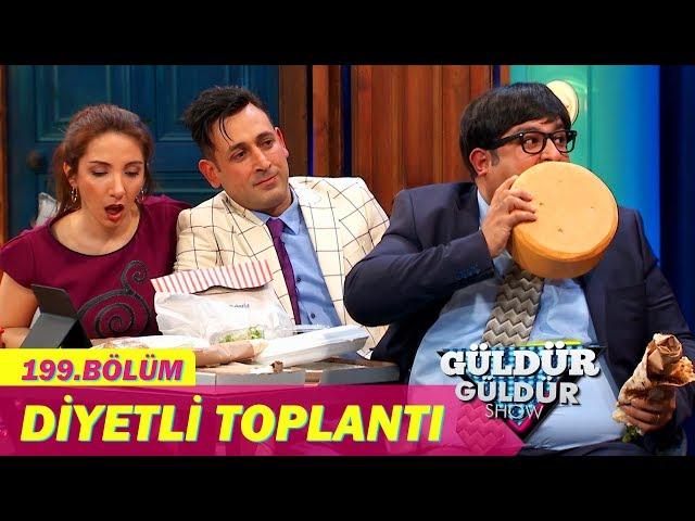 Güldür Güldür Show 199.Bölüm - Diyetli Toplantı