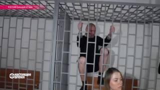 """Суд в Чечне над украинцами. """"Зачем нужна доказательная база, если есть электрический ток?"""""""