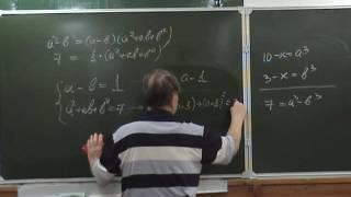 10 класс: Решение иррациональных уравнений
