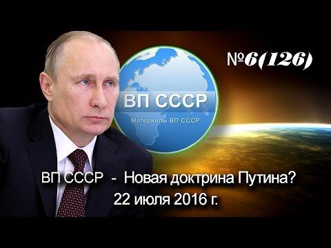 Решение Верховного Суда РФ от  N АКПИ16-1364 <О