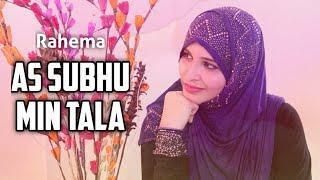 As Sub Hu   Allah hu Allah   Rahema   Arabic Naat - Without Music