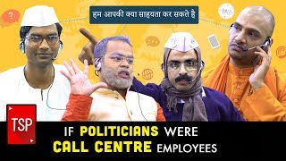 TSP\'s If Politicians Were Call Centre Employees