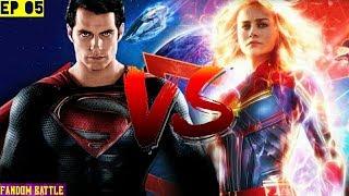 Captain Marvel V/S Superman || FANDOM battle # 5||