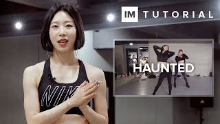 Скачать Haunted Stwo Ft Sevdaliza 1MILLION Dance Tutorial
