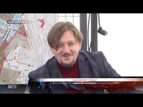 """В Івано-Франківську влаштують """"Фестиваль французького кіно"""""""