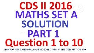 cds 2 2016 maths full paper solution part 1